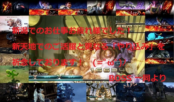 つる師匠へ_from ファルコ.jpg